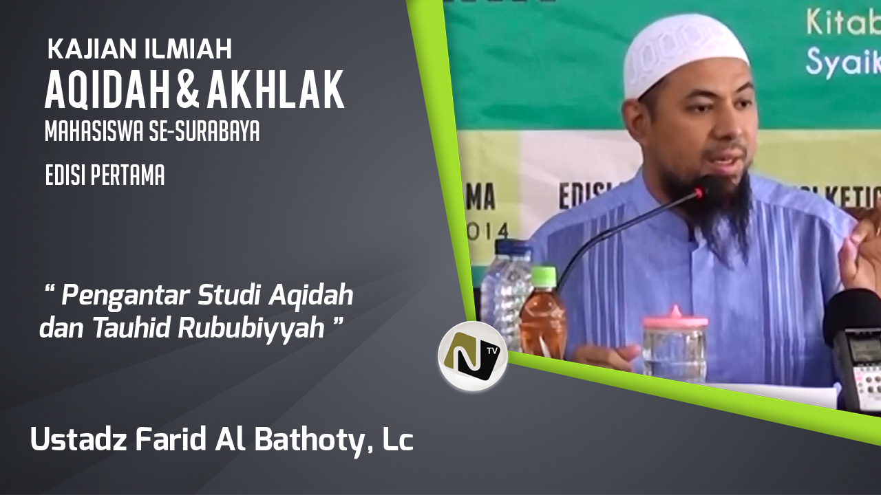 Pengantar Studi Aqidah dan Tauhid Rububiyyah – Ustadz Farid Al Bathoty, Lc