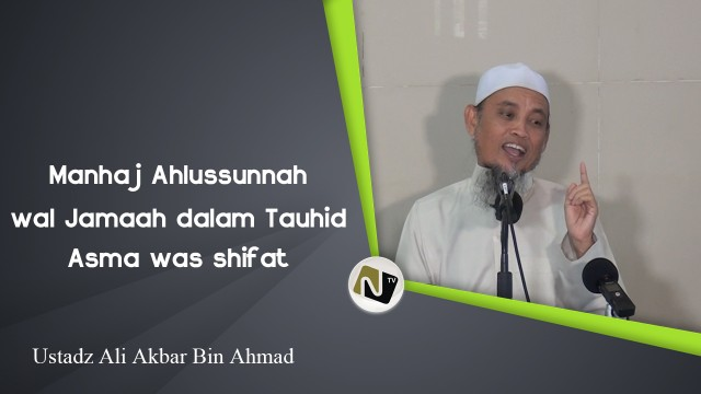 Manhaj Ahli Sunnah Dalam Tauhid Asma Wa Sifat
