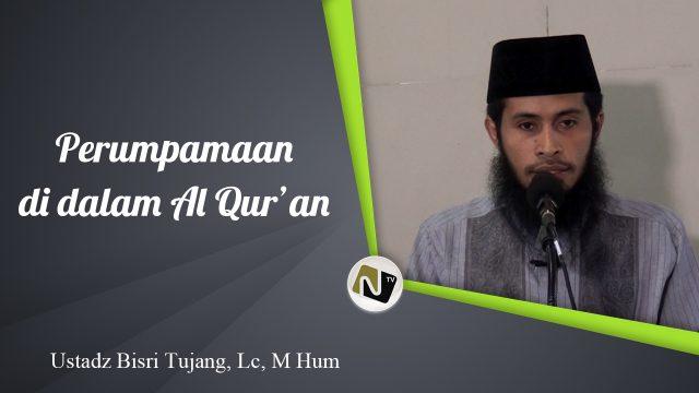 Al Amtsal Fil Qur'an