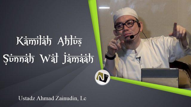 Kamilah Ahlus Sunnah Wal Jamaah
