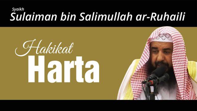 Syaikh DR Sulaiman Ar Ruhaili – Shaf manakah yang lebih utama?