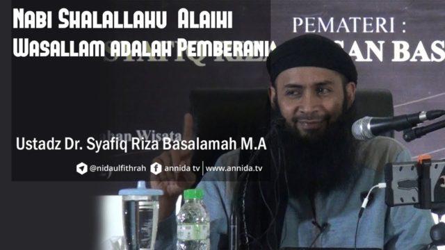 Nabi Shalallahu 'Alaihi Wasallam adalah Pemberani